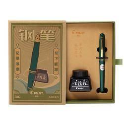 PILOT 百乐 78G+ 钢笔 配吸墨器+日程本+笔套