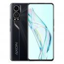 中兴 Axon 30 5G屏下摄像手机 12GB+256GB