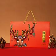 朕的心意 福鹿来宜混合坚果礼盒 1200g¥28.00 1.5折 比上一次爆料降低 ¥110