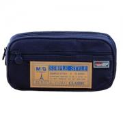 M&G 晨光 文具蓝色大容量笔袋 单个装APB93598