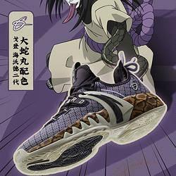 ANTA 安踏 海沃德2代大蛇丸 安踏火影联名 GH2 112131103 男士篮球鞋
