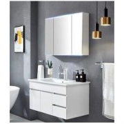 KUKa 顾家家居 G-06208 两门两抽实木浴室柜组合 80cm 白色