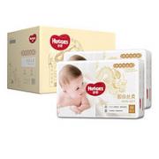 HUGGIES 好奇 婴儿纸尿裤 M6片¥0.95 0.3折 比上一次爆料降低 ¥0.05