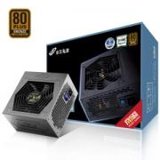 PLUS会员:FSP 全汉 蓝暴经典Plus系列 FSP550-50YD 铜牌(85%)非模组ATX电源 550W289元