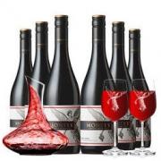 MONTES 蒙特斯 智利进口红酒/白葡萄酒 整箱 蒙特斯(MONTES) 限量精选黑皮诺 750ml*6