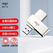 aigo 爱国者 U330 USB 3.0 U盘 银色 32GB USB-A