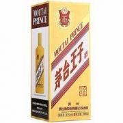 MOUTAI 茅台 王子 金王子 53度 酱香型白酒 500ml 单瓶装