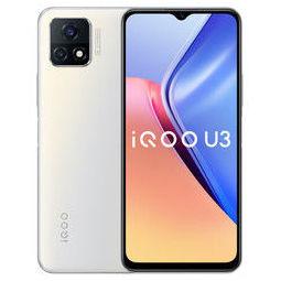 iQOO U3 5G智能手机 6GB 128GB 缎绸白