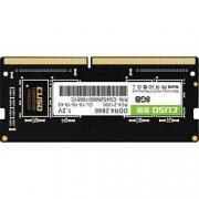 CUSO 酷兽 DDR4 2666MHz 笔记本内存条 8GB 拍两件
