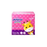 Anerle 安儿乐 超薄纸尿裤 XXL 52片