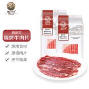 PALES 帕尔司 烧烤牛肉片 200g¥15.48 7.4折