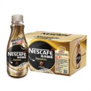 Nestlé 雀巢 咖啡(Nescafe) 即饮咖啡 丝滑拿铁口味 咖啡饮料 268ml*15瓶 整箱(新旧包装替换)