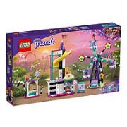 LEGO 乐高 好朋友系列 41689 神奇的摩天轮和滑梯