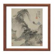 Artron 雅昌 王时敏 水墨画《远山叠翠图》34x27cm 纸本水墨 咖啡实木国画框