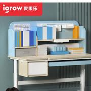 igrow 爱果乐 ID270NX-E  小户型儿童学习桌