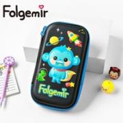 folgemir 跟我来 FB6022 超大浮雕EVA笔袋 萌星猴 23cm长大款