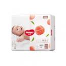 HUGGIES 好奇 铂金装 超薄透气 婴儿纸尿裤 XXL 26片*2包¥114.38 2.9折