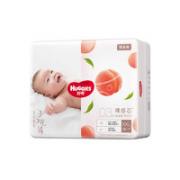 HUGGIES 好奇 铂金装 超薄透气 婴儿纸尿裤 XXL 26片*2包