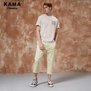 KAMA 卡玛 2220317 男士休闲裤¥29.00 1.0折