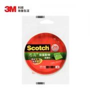 3M 胶带 思高 200C-6 双面强力粘贴棉纸胶带