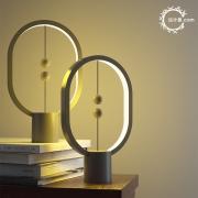 allocacoc 阿乐乐可 Heng Lamp 红点设计奖磁悬浮平衡灯 迷你款