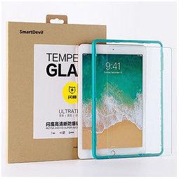 SMARTDEVIL 闪魔 iPad Mini 4 钢化膜 高清款