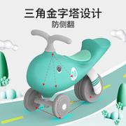 Whiz Bebe 荟智 HP200 儿童滑步车 基础款