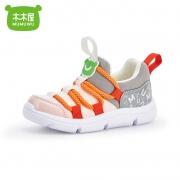 MUMUWU 木木屋 儿童运动鞋24.9元包邮(需用券,需首购礼金)