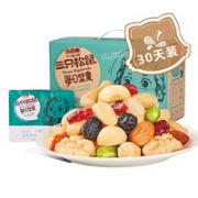 Three Squirrels 三只松鼠 每日坚果   750g¥46.50 2.6折
