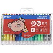 M&G 晨光 AGMX4328 小熊哈里系列 旋转蜡笔 36色
