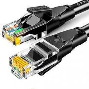 PLUS会员:SAMZHE 山泽 WD6030 六类CAT6 圆线千兆网线 3m 黑色