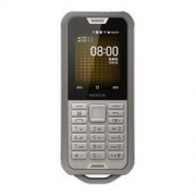 NOKIA 诺基亚 800 4G手机 迷彩色