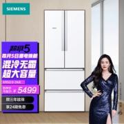 PLUS会员:SIEMENS 西门子 BCD-484W(KM48EA20TI) 484升 变频 多门冰箱 白色5144.05元