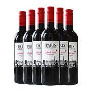 PARIS SEDUCTION 巴黎诱惑 麦德龙红酒  甜红葡萄酒 750mL*6支¥165.00 4.9折 比上一次爆料降低 ¥10