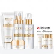 HKH补水保湿修护4件套(洁面+水+眼霜+乳)179元