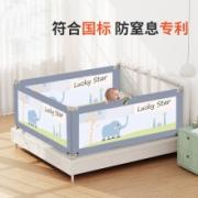 PLUS会员:BEI JESS 贝杰斯 婴幼儿防摔床围护栏 1.8m 单片