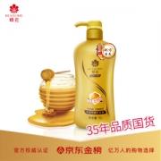 BEE&FLOWER 蜂花 滋养修护护发素1L蜂蜜胶原蛋白修护受损滋养保湿 强韧秀发弹性10.95元