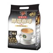 AIK CHEONG OLD TOWN 益昌老街 1+2特浓速溶白咖啡 20g*10条¥6.90 1.1折