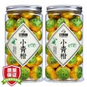 PLUS会员:LIXIANGYUAN 立香园 小青柑普洱茶罐装 250g19.9元包邮(多重优惠)