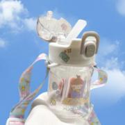 FUGUANG 富光 吸管杯 400ml 椰子白¥16.20 3.6折
