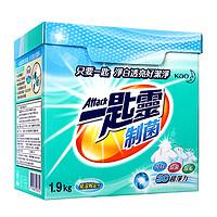 Kao 花王 洗衣粉 1.9kg