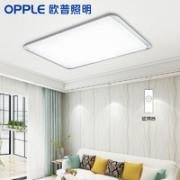OPPLE 欧普照明 22-XD-00422 新中式led吸顶灯 遥控调光调色 131W