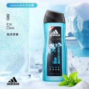 adidas阿迪达斯 香水 男士 持久留香 沐浴露250ml15元(需用券)