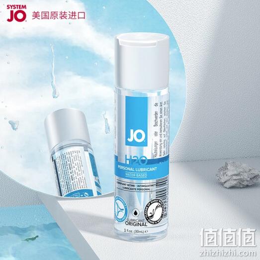 System Jo水溶性 情趣润滑液60ml 免洗 原装进口