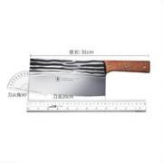 WEILUOPU 威洛普 DG01Y-1 黑鹰系列 不锈钢菜刀