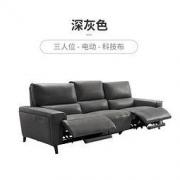 CHEERS 芝华仕 10272 意式电动功能沙发 三人位5500元(包邮,双重优惠)