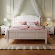 CHEERS 芝华仕 C041 现代年简约实木儿童床 1.2米