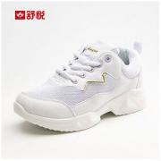 shuyue 舒悦 610-11 中老年健步鞋