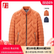 Hieiika 海一家 冬季保暖立领休闲羽绒服男¥59.00 0.8折