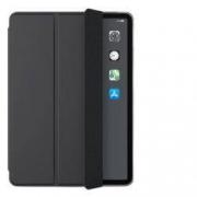 GUSGU 古尚古 iPad mini5保护套 7.9英寸8.8元 包邮(需用券)